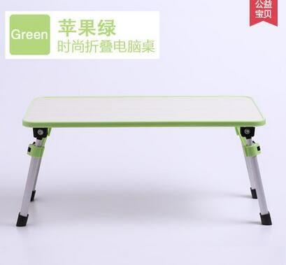 樂活時光 超穩 筆記本電腦桌 床上桌 折疊桌 懶人桌學習桌子【果绿带升降】