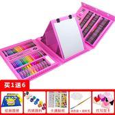 美術用品畫畫工具兒童繪畫套裝禮盒幼兒園小學生水彩畫筆生日禮物 七色堇