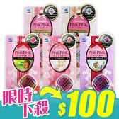 小林製藥PINKPINK 車用芳香劑5ml 【新高橋藥妝】5 款供選效期:2019 09