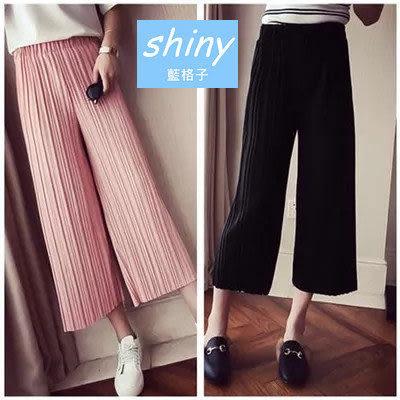 【V8067】shiny藍格子-夏日風情.時尚高腰摺皺大擺闊腿九分褲