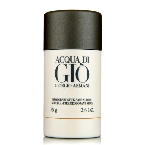 Giorgio Armani 亞曼尼 寄情水男性體香膏 75g Acqua di Gio【娜娜香水美妝】