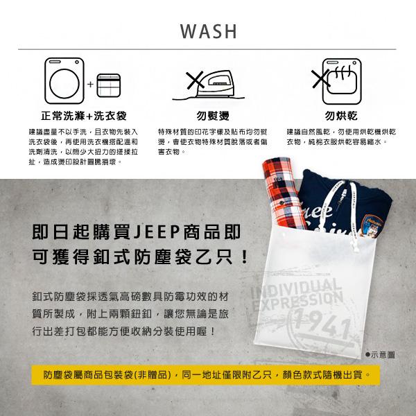 【JEEP】女裝 格紋保暖連帽襯衫式外套 (紅格紋)