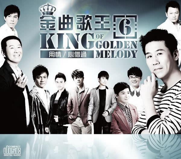 金曲歌王6 雙CD   (購潮8)