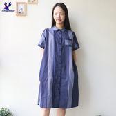 American Bluedeer-條紋長版襯衫(魅力價) 春夏新款