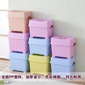 兒童玩具儲物箱收納凳超大容量手提