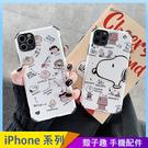 大頭狗狗 iPhone SE2 XS M...