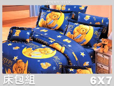 【Jenny Silk名床】星月熊.100%精梳棉.特大雙人床包組.全程臺灣製造