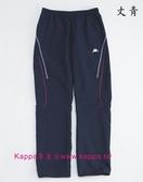 Kappa 女生  竹炭風褲 FD42-9214-3