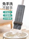 拖把 拖把 居家家 免手洗平板拖把大號墩布 家用地板瓷磚旋轉托把替換布