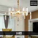 INPHIC-水晶柱燈具客廳臥室餐廳飯店簡約後現代吊燈-10燈_WUEs