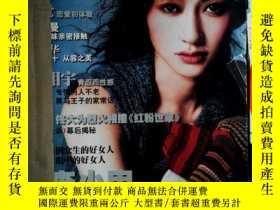 二手書博民逛書店大眾電視罕見2004.3-4上下(4本)Y239696