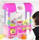 *粉粉寶貝玩具*最新升級版~夾娃娃機~燈光粉嫩版~電動聲光迷你夾娃娃機~抓物機/夾糖果機~USB充電~
