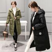 羽絨外套-長版時尚流行保暖加厚女夾克2色73it10[時尚巴黎]
