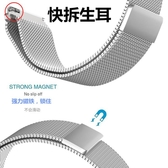 不銹鋼手錶帶適配華為B2 B3 B5智能運動手環青春版米蘭手錶鍊男女
