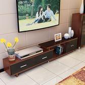 交換禮物-新款客廳電視櫃伸縮視聽櫃影視櫃現代簡約風格組合落地櫃WY