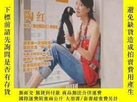 二手書博民逛書店北京電視周刊罕見2005年第34期 陶虹Y19945