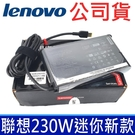 公司貨 LENOVO 聯想 230W .  變壓器 黃口帶針 Y7000SE Y900 Y910 Y920 Y9000K R7000 P51S P70 P71 充電器