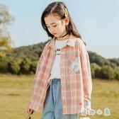 女童格子襯衫外套上衣薄款兒童襯衣秋裝休閒韓版【奇趣小屋】