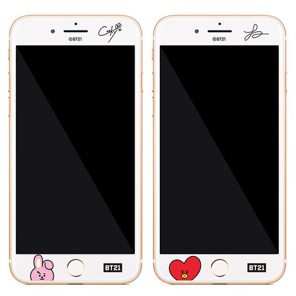88柑仔店-- 韓國BT21防彈少年團 iPhone 7Plus 8Plus 卡通手機鋼化膜高清創意可愛