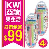 【KW亞誼】防滑T型雙重安全除毛刀 2支2組|日本製 美體刀 剃毛刀 外出攜帶型 親膚設計
