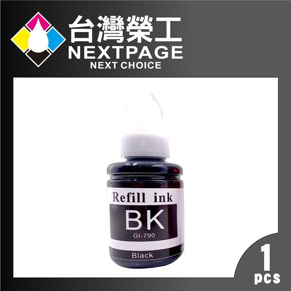 【台灣榮工】For G系列專用 Dye Ink 黑色可填充染料墨水瓶/135ml  適用於 CANON  印表機