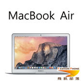 【8GB/128GB】Apple MacBook Air 13.3吋 1.8GHz 筆記型電腦