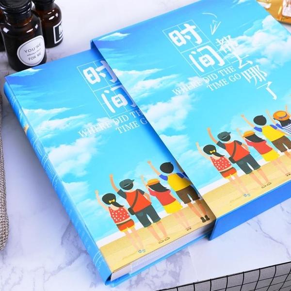 相冊本插頁式家庭影集盒裝4寸5寸6寸過塑400張清新相冊創意禮物