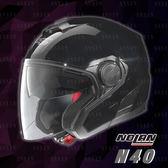 [中壢安信]義大利 Nolan N40 素色 黑色 半罩 安全帽 可裝藍芽 內墨片