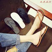 人字拖女防滑情侶拖鞋外穿夾腳拖鞋