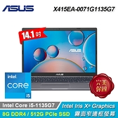 【ASUS 華碩】Laptop X415EA-0071G1135G7 14吋筆電 星空灰 【贈威秀電影兌換序號:次月中簡訊發送】