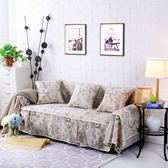 沙發罩 南極人棉麻沙發套全包沙發罩全蓋簡約現代沙發巾布藝防滑四季通用 米蘭街頭