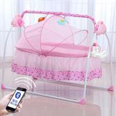 嬰兒床智能電動搖籃搖床加長哄睡母嬰用品廠家一件代發量大優惠 糖果時尚