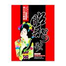 昭和之歌CD (10片裝)