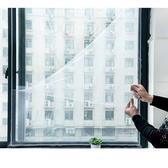 現貨 快速出貨【小麥購物】DIY隱形紗門貼 自黏型防蚊紗窗 隱形紗窗 附魔鬼沾 【Y462】