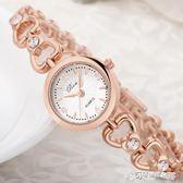 流行女錶 寶利瑪韓版時尚百搭 小巧手鏈錶 防水鑽手錶女 鋼帶學生女士手錶 Cocoa