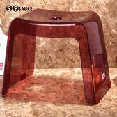 (中秋特惠)浴室凳子防滑凳洗衣服凳洗澡凳矮凳塑料換鞋凳小板凳xw