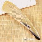 牛角梳 純天然真牛角梳子牦牛角梳家用防靜電防脫發掉發直發卷發 快速出貨