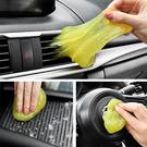 清潔軟膠 汽車用品車內飾出風口除塵泥清理...