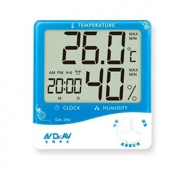 ^聖家^聖岡超大螢幕五合一智能數位液晶溫濕度計 GM-286【全館刷卡分期+免運費】