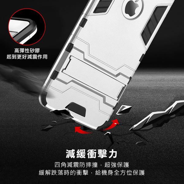 E68精品館 三星 S10+ SM-G975 二合一 手機殼 防摔 防震 保護殼 支架殼 硬殼 手機套 止滑 盔甲 保護套