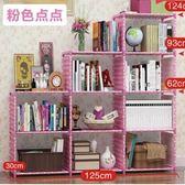 簡易書架落地置物架學生桌上書櫃兒童桌面小書架收納架簡約現代igo     韓小姐