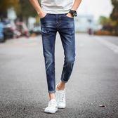 男牛仔褲窄管褲 九分褲潮流修身男裝小腳褲簡約《印象精品》t869