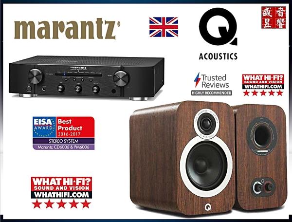 門市現貨 ~ 日本 Marantz pm6006 綜合擴大機+英國 Q Acoustics 3020i 喇叭 - 公司貨