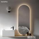 化妝鏡 智慧浴室鏡壁掛式貼墻led帶燈衛浴鏡衛生間鏡梳妝鏡除霧廁所鏡子 MKS韓菲兒