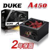 Mavoly DUKE A450 450W 電源供應器 / PWDUKEA450W