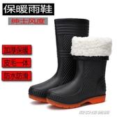 冬季加絨雨鞋男高筒保暖加厚防水防滑戶外雨靴中筒加棉水鞋女時尚 【傑克型男館】