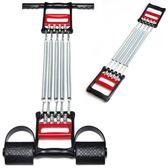 拉力器仰臥起坐家用健身器材男彈簧擴胸臂力器女瘦肚子多功能彈力 js851『科炫3C』
