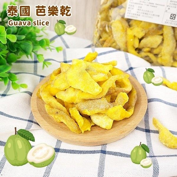 泰國 芭樂乾(Guava slice) 1kg