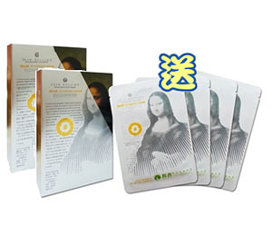 新科若林強效潤白C蠶絲面膜(4片/盒)買二盒送一盒(原價1050元)