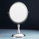化妝鏡台式簡約大號歐式公主鏡雙面鏡高清放大鏡子書桌宿舍梳妝鏡『小淇嚴選』